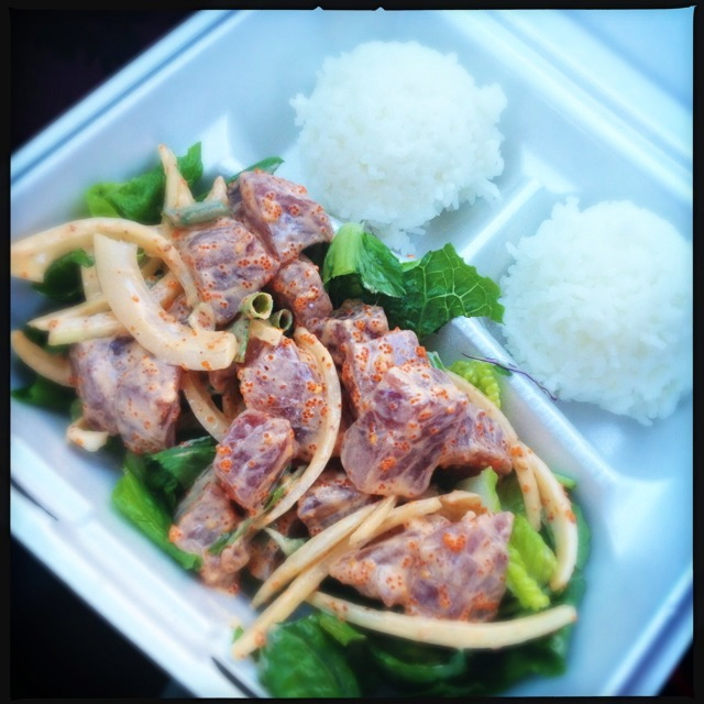 The spicy ahi. Photo by Vanessa Wolf
