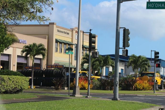 Hoʻohana Street, Wākea Avenue intersection in Kahului. Photo by Wendy Osher.