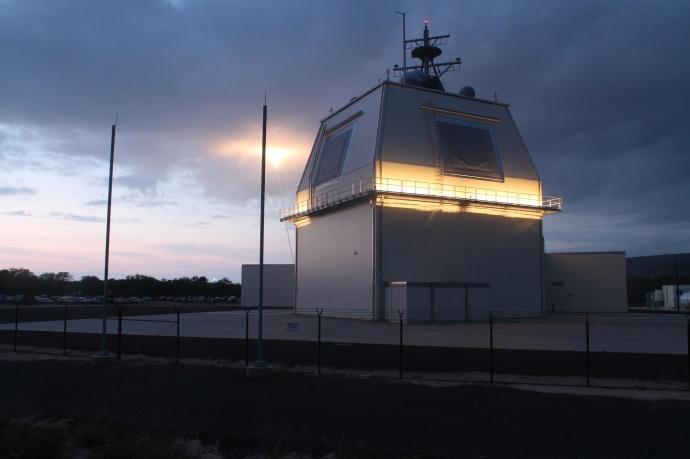 2014_AegisAshore_command-center