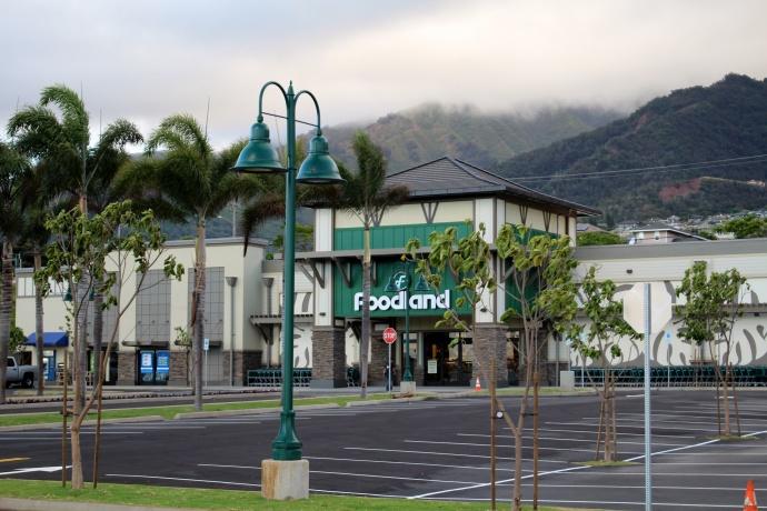 Foodland Kehalani. Photo by Wendy Osher.