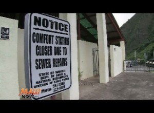 Comfort station closure due to sewer repairs. Photo credit DLNR.
