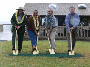 Park officials break ground on the Kipahulu improvement project earlier this year.  Image courtesy the National Park Service.