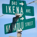 Phase 1A along Ikena Ave. is projected to provide traffic relief for the Lahainaluna Road corridor which presently serves three major public schools and residential subdivisions in Kahua Tract and Kelawea Mauka.  Photo by Wendy Osher.