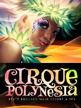cirque_cropped_164