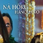 KAUMAKAIWA TAKES HAWAIIAN LANGUAGE AND MALE VOCALIST HOKUS
