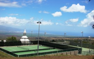 The tennis courts at Kula Community Center offer a view of Upcountry and Central Maui. Photo courtesy, County of Maui.