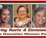 Image Courtesy:  Maui Arts & Cultural Center