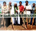 Image courtesy the Department of Hawaiian Homelands.
