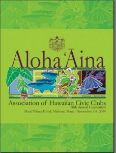 Image courtesy:  Association of Hawaiian Civic Clubs