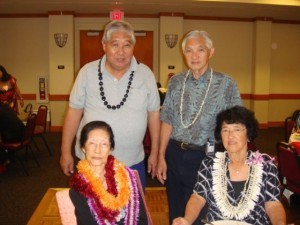 Photo Courtesy Araki 'ohana: (standing from left) Sam Araki and Fred Araki; (Sitting) Yoshiko Araki and Jane Sorensen.