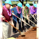 In April, the state broke ground on the initial phase of the Lahaina Bypass.  Today, the DOT opens bids for Phase 1B-1.  File Photo by Wendy Osher.