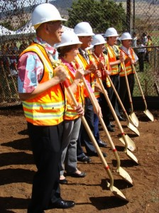 State and County officials joined in a ground breaking and blessing ceremony marking the start of the long awaited Honoapiilani Highway widening project. Photo by Wendy Osher.