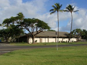 Kahului Library. Photo by Wendy Osher.