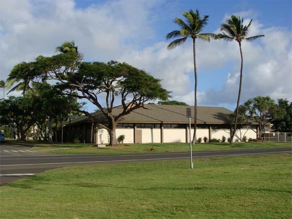Maui 'Ukulele Lending Program Launch Cancelled