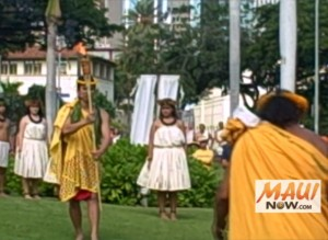 MauiNOW.com image.