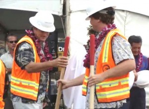 Ground breaking for the South Maui Community park was held in December.  Ongoing work will result in anticipated delays along the Piilani Highway.  File Photo by Wendy Osher.