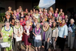 Committe on the Status of Women and previous honorees. Photo Courtesy County of Maui.