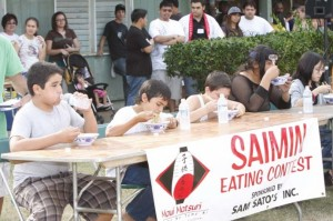 Saimin Eating Contest is part of the Maui Matsuri event; also funded by CPEP events. Photo courtesy Lynn Araki-Regan.