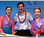 Image courtesy: Hawaiian Airlines.