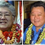 File photos of Maui Mayor Charmaine Tavares and former Mayor Alan Arakawa by Wendy Osher.