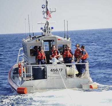 U.S. Coast Guard file photo courtesy PA3 Michael De Nyse.