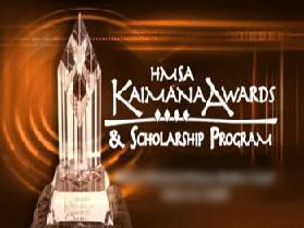 hmsa and hhsaa scholarship icon