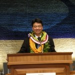 Sen. Pres. Shan Tsutsui at the Jan. 19, 2011 opening of the 26th Legislature. File photo courtesy Hawaii State Senate Communications.