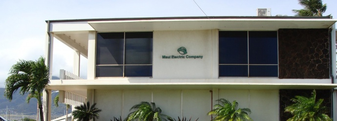 Maui Electric Company offices in Kahului. Photo by Wendy Osher.