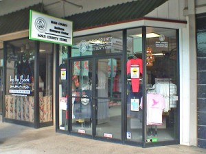 Maui County Business Resource Center is located at the Maui Mall in Kahului across from IHOP. File photo.