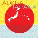 Aloha Iapana Poster
