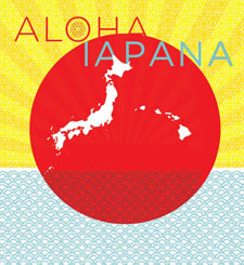 japan aid, concert for japan