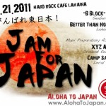 Students Jam for Japan At Hard Rock Cafe In Lahaina