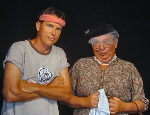 Greater Tuna - play with actors Lehman and Althouse
