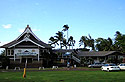 Mantokuji Mission, image courtesy of Mantokuji Mission