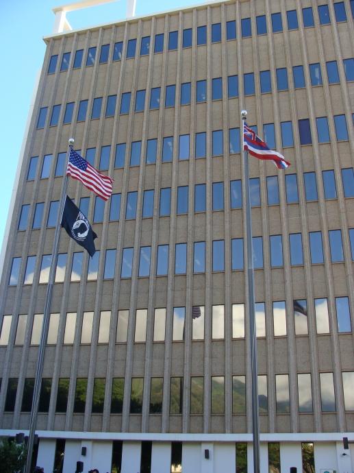 Kalana o Maui (Maui County Building) building. File photo by Wendy Osher.