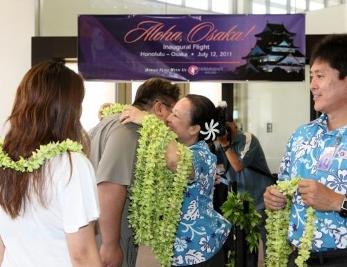 Hawaiian Airlines Seeks Approval for Fukuoka-Honolulu Service