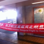 First Regular China Flight Lands in Honolulu
