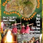 3rd Annual Ho'okupu Hula No Lana'i Festival