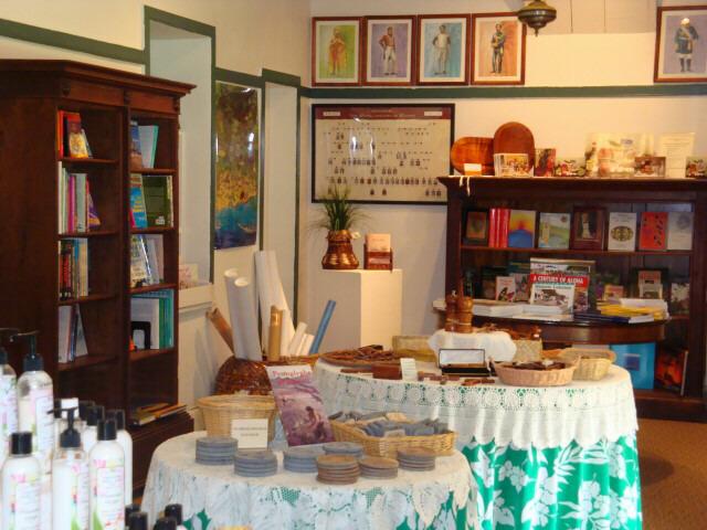 The shop at Bailey House, image courtesy of Maui Historical Society