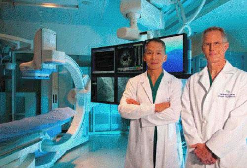 Cardiovascular services, Maui Memorial Medcial Center.  Courtesy file photo.