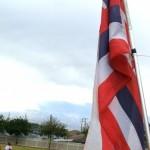 Hawaiian flag. File photo by Wendy Osher.