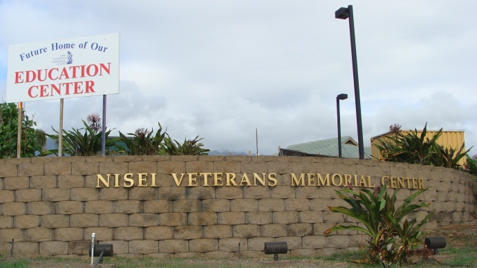 Nisei Veterans Memorial Center. Photo by Wendy Osher.