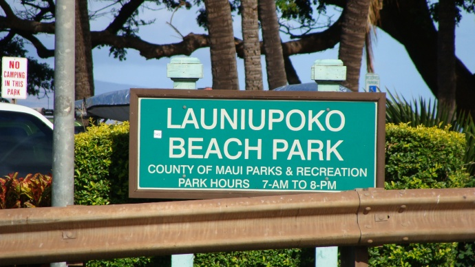 Launiupoko Beach Parking Lot to Close for Improvements