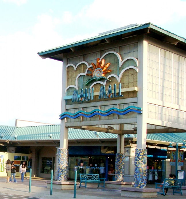 Maui Mall. Photo by Wendy Osher.