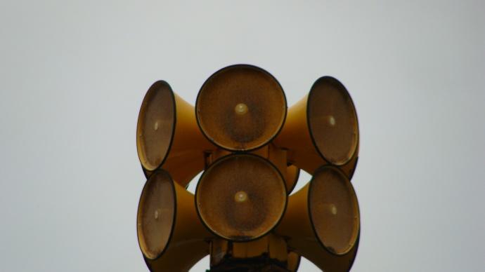 Maui Civil Defense siren. File photo by Wendy Osher.