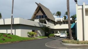 Maui Beach Hotel. File photo by Bobbi-Lin Kalama.