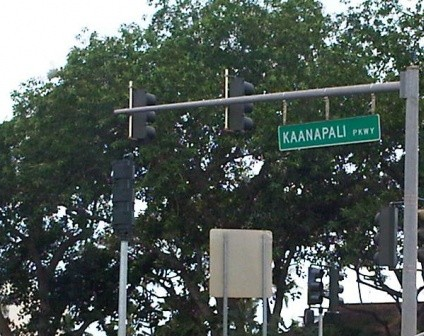 Kaanapali Parkway at the Honoapiilani Hwy intersection, file photo by Wendy Osher.