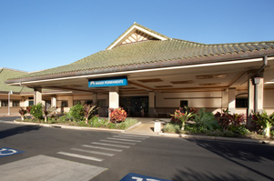 Kaiser Maui Lani Clinic. Kahului. Courtesy photo.