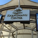 Queen Kaahumanu Center, photo by Wendy Osher.