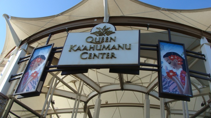 Queen Kaʻahumanu Center, photo by Wendy Osher.